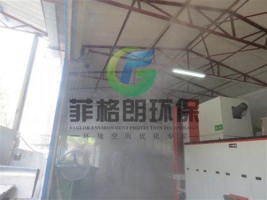 垃圾站喷雾除臭案例