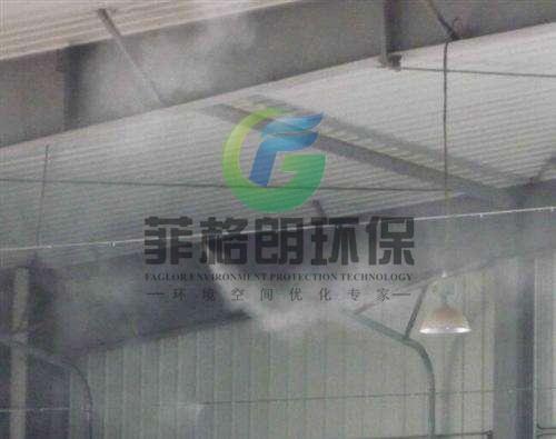 化学洗涤工艺喷雾降温除尘除臭
